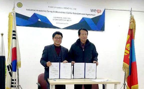 WEGO компани, Хүрээ МХТД Сургууль Блокчайн хөгжүүлэх, ашиглах гэрээ байгууллаа